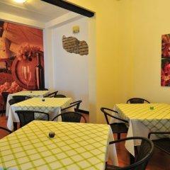 Отель Puerta de San Antonio Колумбия, Кали - отзывы, цены и фото номеров - забронировать отель Puerta de San Antonio онлайн питание фото 3