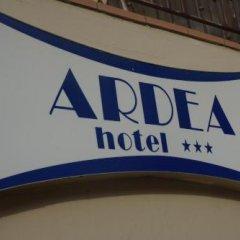 Hotel Ardea парковка