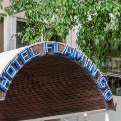 Hotel Flamingo Лиссабон развлечения
