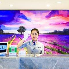 Отель Lavade Hotel Gz Railway Station Branch Китай, Гуанчжоу - отзывы, цены и фото номеров - забронировать отель Lavade Hotel Gz Railway Station Branch онлайн гостиничный бар