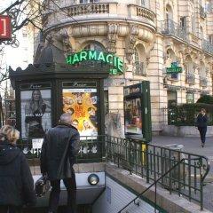 Отель Pelican Stay - Apt Near Arc de Triomphe Франция, Париж - отзывы, цены и фото номеров - забронировать отель Pelican Stay - Apt Near Arc de Triomphe онлайн фото 4