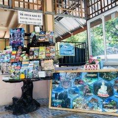 Отель Merit Hill Таиланд, Карон-Бич - отзывы, цены и фото номеров - забронировать отель Merit Hill онлайн питание фото 2