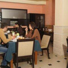 Bristol Hotel гостиничный бар