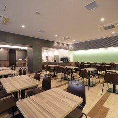 Отель R&B Hotel Hakataekimae Dai 2 Япония, Хаката - отзывы, цены и фото номеров - забронировать отель R&B Hotel Hakataekimae Dai 2 онлайн питание