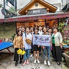 Chengdu Dreams Travel Youth Hostel фото 11