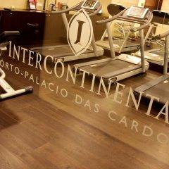 Отель Intercontinental Palacio Das Cardosas Порту фитнесс-зал фото 2