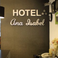 Отель Ana Isabel Мексика, Гвадалахара - отзывы, цены и фото номеров - забронировать отель Ana Isabel онлайн интерьер отеля