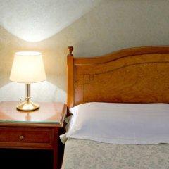 Отель Skala Hotel Сербия, Белград - отзывы, цены и фото номеров - забронировать отель Skala Hotel онлайн комната для гостей фото 5