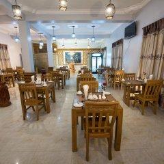 Royal Yadanarbon Hotel питание фото 2