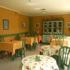 Отель Matalenas Испания, Сантандер - отзывы, цены и фото номеров - забронировать отель Matalenas онлайн питание