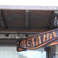Отель Zlatograd Болгария, Ардино - отзывы, цены и фото номеров - забронировать отель Zlatograd онлайн фото 21