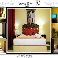Отель Verona Resort ОАЭ, Шарджа - 5 отзывов об отеле, цены и фото номеров - забронировать отель Verona Resort онлайн в номере