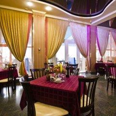 Гостиница Илиада в Сочи - забронировать гостиницу Илиада, цены и фото номеров питание фото 3