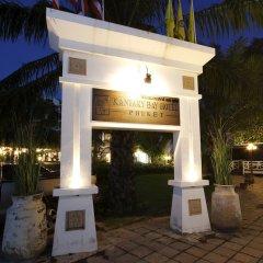 Отель Kantary Bay Hotel, Phuket Таиланд, Пхукет - 3 отзыва об отеле, цены и фото номеров - забронировать отель Kantary Bay Hotel, Phuket онлайн фото 7