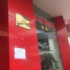 Отель Thang Loi I Далат детские мероприятия