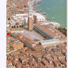 Royal San Marco Hotel пляж