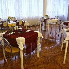 Отель Плазма Львов питание фото 2
