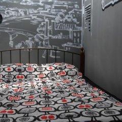 Re:forma Art Hostel