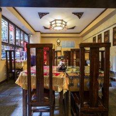 Beijing Double Happiness Hotel развлечения
