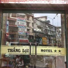 Отель Thang Loi I Далат фото 3