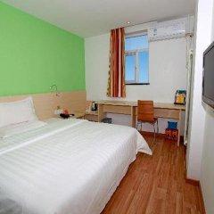 Отель 7 Days Inn Beijing Beihai Park Branch Китай, Пекин - отзывы, цены и фото номеров - забронировать отель 7 Days Inn Beijing Beihai Park Branch онлайн фото 11