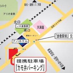 APA Hotel Kurashiki Ekimae интерьер отеля