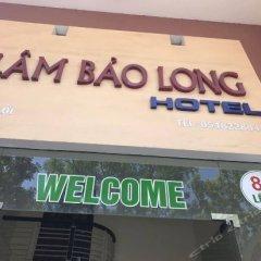 Отель Lam Bao Long Hotel Вьетнам, Хюэ - отзывы, цены и фото номеров - забронировать отель Lam Bao Long Hotel онлайн банкомат
