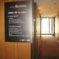 Grammos Hotel интерьер отеля