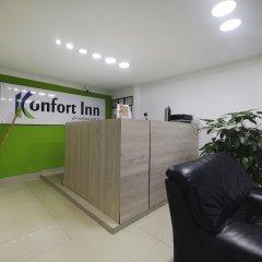 Отель Ayenda 1404 Konfortinn Колумбия, Кали - отзывы, цены и фото номеров - забронировать отель Ayenda 1404 Konfortinn онлайн спа