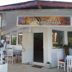 Hotel Temida Генерал-Кантраджиево питание фото 2