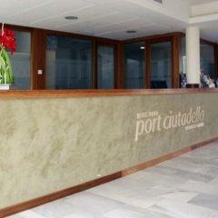 Отель Port Ciutadella Испания, Сьюдадела - отзывы, цены и фото номеров - забронировать отель Port Ciutadella онлайн интерьер отеля фото 3