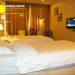 Dongguan Designer Hotel комната для гостей фото 2