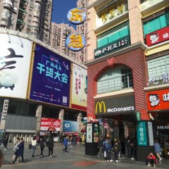 Отель Guangzhou Yu Cheng Hotel Китай, Гуанчжоу - 1 отзыв об отеле, цены и фото номеров - забронировать отель Guangzhou Yu Cheng Hotel онлайн фото 15