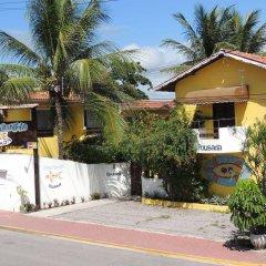 Отель Aguamarinha Pousada парковка