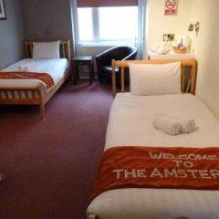 Amsterdam Hotel Brighton фото 16