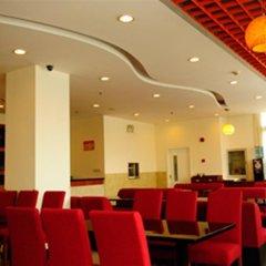 Joyfulstar Hotel Pudong Airport Chenyang развлечения