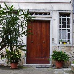 Photo of Venice Hazel Guest House