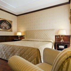 Отель Splendid Бавено комната для гостей фото 5