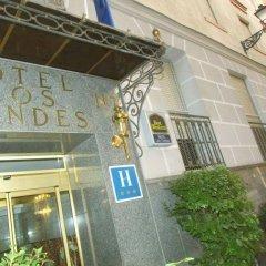 Best Western Hotel Los Condes парковка