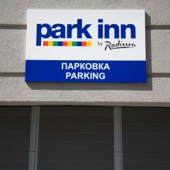 Гостиница Park Inn by Radisson Sochi City Centre фото 5