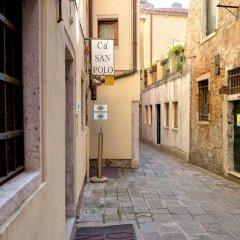Отель Ca San Polo Италия, Венеция - отзывы, цены и фото номеров - забронировать отель Ca San Polo онлайн фото 5