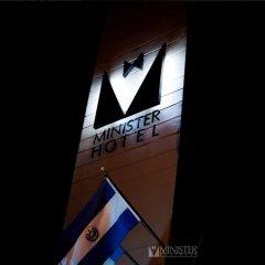 Отель Minister Business Гондурас, Тегусигальпа - отзывы, цены и фото номеров - забронировать отель Minister Business онлайн вид на фасад
