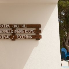 Хостел Ericeira Chill Hill Hostel & Private Rooms парковка