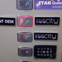 Hotel Irene City городской автобус фото 2