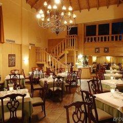 Отель Occidental Caribe - All Inclusive питание фото 2