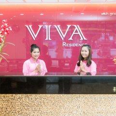 Отель Viva Residence Таиланд, Бангкок - отзывы, цены и фото номеров - забронировать отель Viva Residence онлайн интерьер отеля фото 3