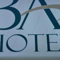 Отель 3A Албания, Тирана - отзывы, цены и фото номеров - забронировать отель 3A онлайн сауна
