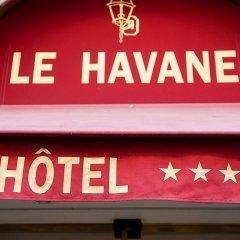 Отель Havane Opera Франция, Париж - 9 отзывов об отеле, цены и фото номеров - забронировать отель Havane Opera онлайн городской автобус