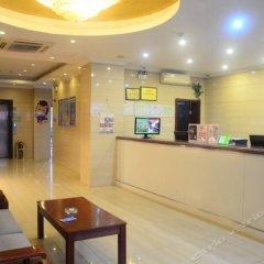 Отель Hi Inn Bengbu Railway Station интерьер отеля фото 3