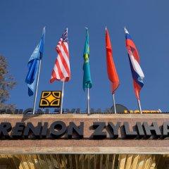 Гостиница Renion Zyliha